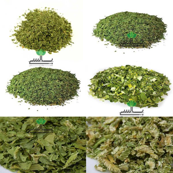 Dried Mixed Herbs (Qorme)